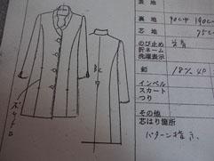 2.パターン作成